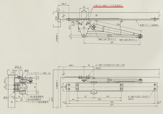 MIWA,美和ロック KM313P-HS1