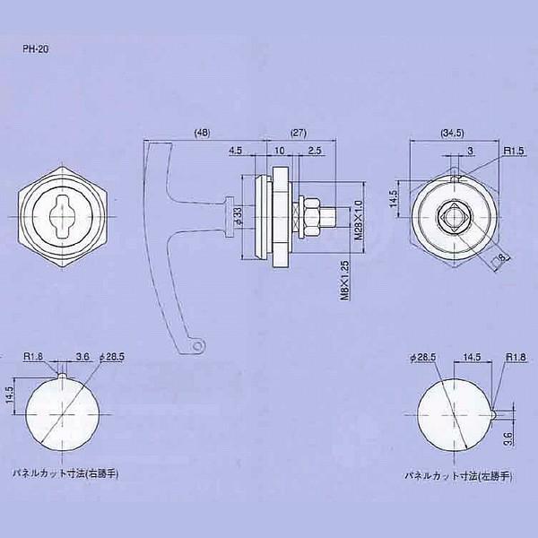 丸型取り外しハンドル PH-20