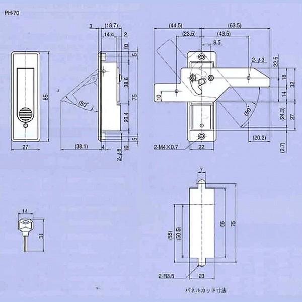平面ハンドル PH-70(70A)