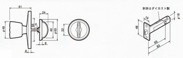 川口技研(GIKEN) 宮殿1号戸襖錠