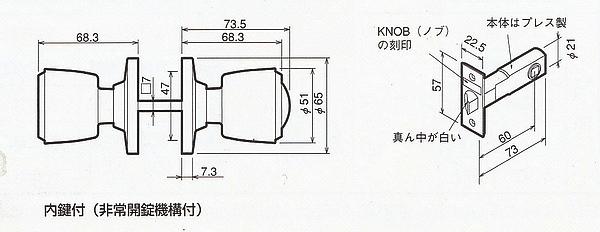 川口技研(GIKEN) ハイス内締錠II型