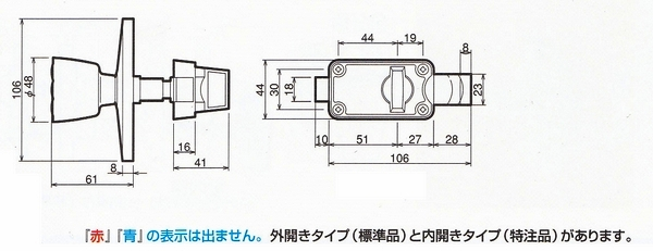 川口技研(GIKEN) 宮殿1号WC錠