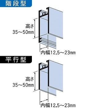 家研販売,KAKEN アルミサッシ取替戸車 12.5(A,B,F)-28型