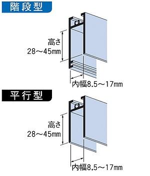 家研販売,KAKEN アルミサッシ取替戸車 8.5(A,B,F)-24型