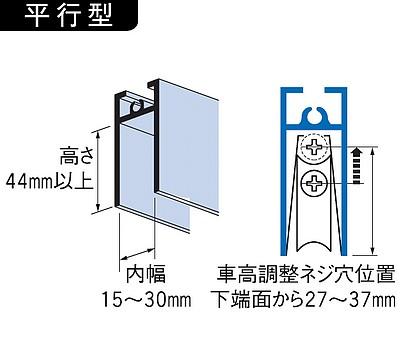 家研販売,KAKEN アルミサッシ取替戸車 15(A,B,F)-35型