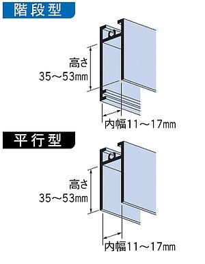 家研販売,KAKEN アルミサッシ取替戸車 11(A,B)-28型