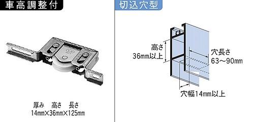 家研販売,KAKEN アルミサッシ取替戸車 T14(A,B,F)-30型
