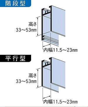 家研販売,KAKEN アルミサッシ取替戸車 11.5(A,B,F)-28型
