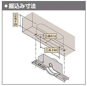 家研販売,KAKEN 木製引戸用戸車 K5( )型